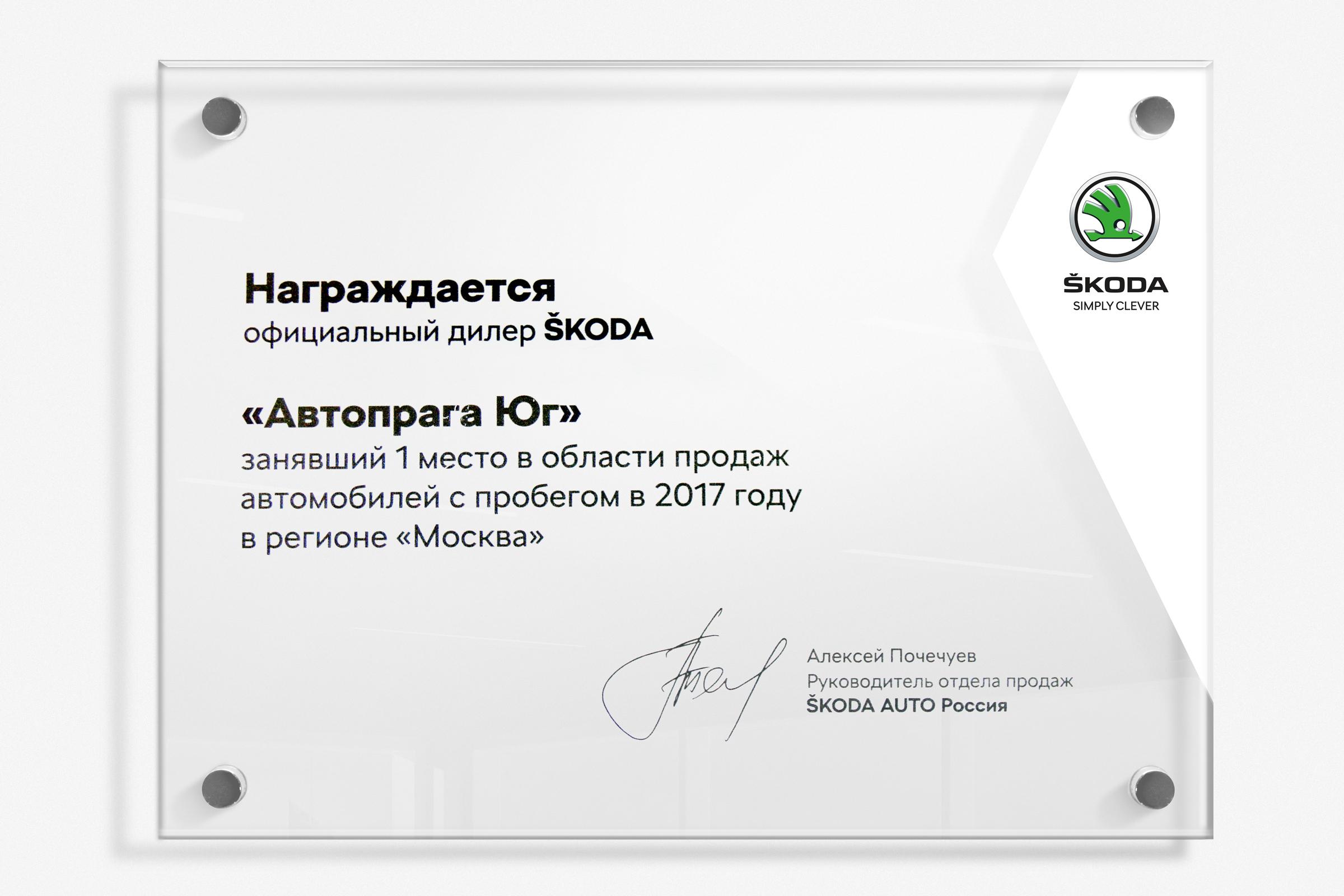Вакансии автосалонов москвы и области москва ломбард купить
