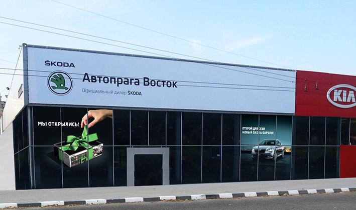 Автоцентр–Владимир - Kia - официальный сервисный